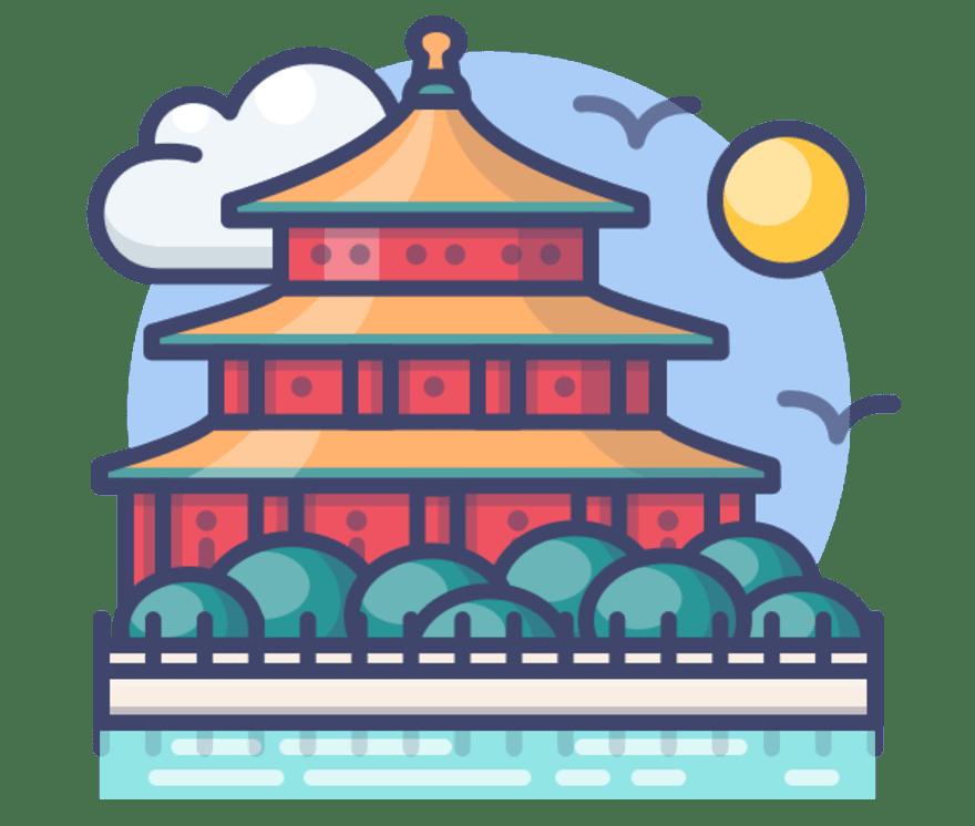 55 Hiina parimat Online Casinot aastal 2021